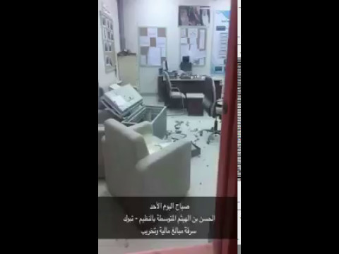 اليمن اليوم- لصوص يسرقون أوراق الامتحانات من مدرسة