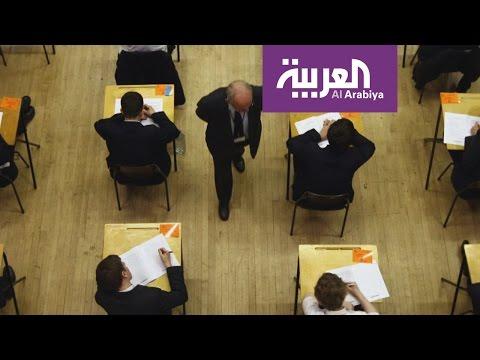 اليمن اليوم- شاهد طالب بريطاني يخترع طريقة مبتكرة للغش في الامتحان