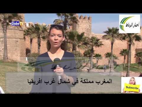اليمن اليوم- شاهد  قناة ألمانية تنبهر بأصالة المغرب