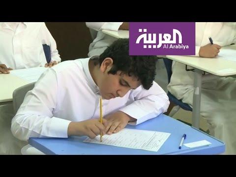 اليمن اليوم- بالفيديو كيفية التخلّص من رهبة الامتحانات المختلفة