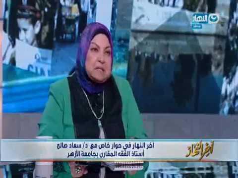 اليمن اليوم- شاهد سعاد صالح تؤكّد أنّ المسلم الذي يكفّر المسيحي مشرك بالله