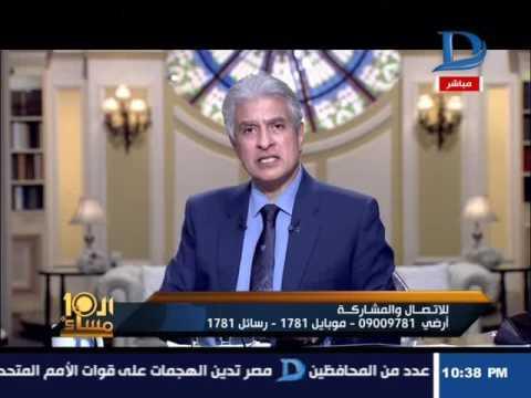 اليمن اليوم- شاهد برنامج العاشرة مساء يكشف تفاصيل اختفاء حبيب العادلي