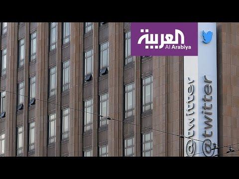 اليمن اليوم- شاهد تويتر يعلن إلغاء 600 ألف حساب