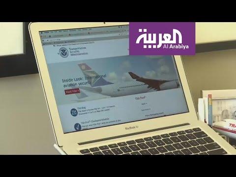 اليمن اليوم- واشنطن تفكر في توسيع الحظر الإلكتروني على الطائرات