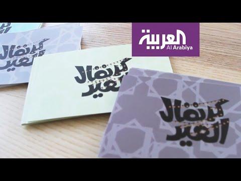 اليمن اليوم- شاهد ألعاب شعبية سعودية تعود من جديد