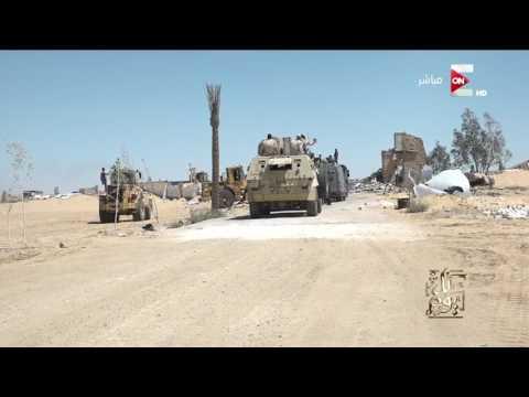 اليمن اليوم- شاهد  إسترداد 550 فدانًا من أراضي الدولة من المذيع توفيق عكاشة