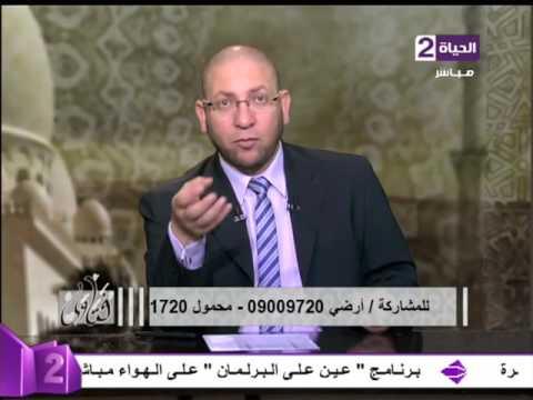 اليمن اليوم- شاهد عصام الروبي يرد على جواز الصلاة من دون سجادة