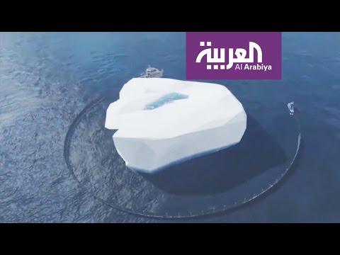 اليمن اليوم- وزارة الطاقة الإماراتية تنفي نقل الجبل الجليد