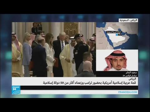 اليمن اليوم- بالفيديو البيان الختامي لقمة الرياض في المملكة العربية السعودية