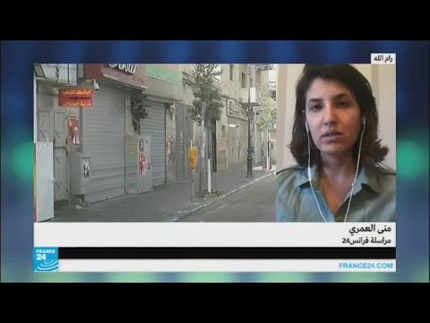 اليمن اليوم- بالفيديو إضراب شامل في الضفة الغربية تضامنًا مع الأسرى