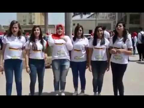 اليمن اليوم- بالفيديو تخرّج دفعة ألسن ألماني على أنغام محمد حماقي