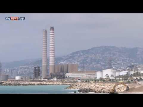 اليمن اليوم- بالفيديو  خطة الكهرباء تثير جدلاً في الشارع لبنان