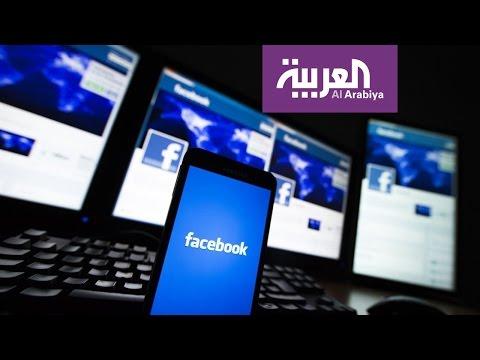 اليمن اليوم- شاهد فيسبوك يتأخر في حذف مشاهد الانتحار