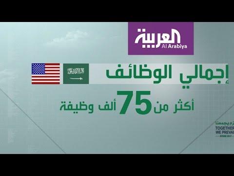 اليمن اليوم- شاهد الاتفاقيات الموقعة بين الرياض وواشنطن