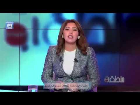 اليمن اليوم- راقصة تقذف مذيعة بكأس ماء على الهواء