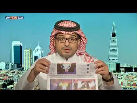 اليمن اليوم- تعرف على أبرز ما جاء في الصحف السعودية
