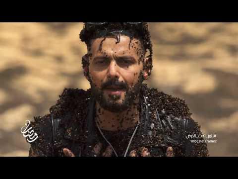اليمن اليوم- شاهد إعلان برنامج رامز تحت الأرض على قناة إم بي سي مصر