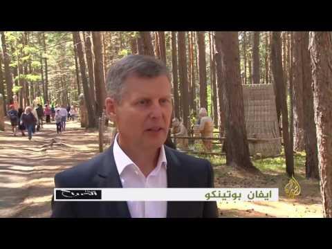 اليمن اليوم- شاهد افتتاح حديقة للمنحوتات الخشبية في سيبيريا