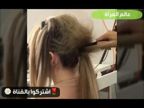 اليمن اليوم- بالفيديو أفضل تسريحات عرائس لموضة 2017