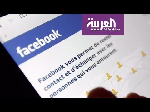 اليمن اليوم- شاهد فيسبوك يطلق خدمة فيديوهات إخبارية وترفيهية