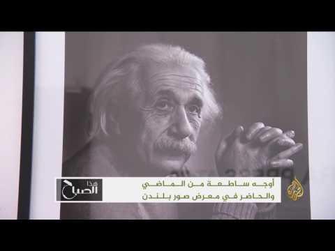 اليمن اليوم- شاهد معرض بلندن في الذكرى 70 لتأسيس كاميرا برس