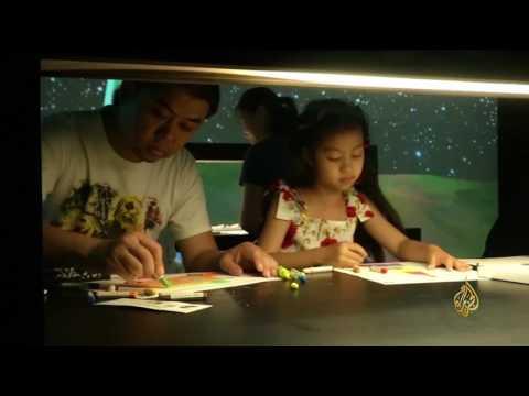 اليمن اليوم- شاهد معرض تفاعلي يخلط بين الواقع والخيال في بكين