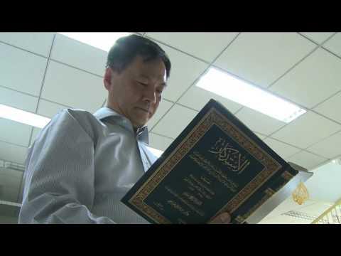 اليمن اليوم- شاهد التراث الأدبي سفير العرب إلى الصين