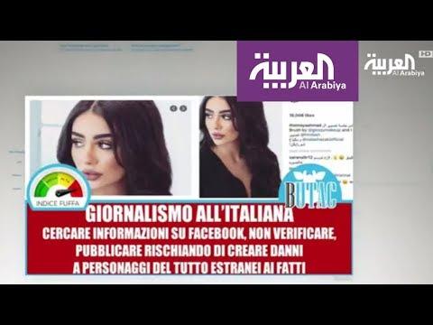 اليمن اليوم- شاهد صور لنجمات في صحف أوروبية على أنها لأخت إرهابي مانشستر