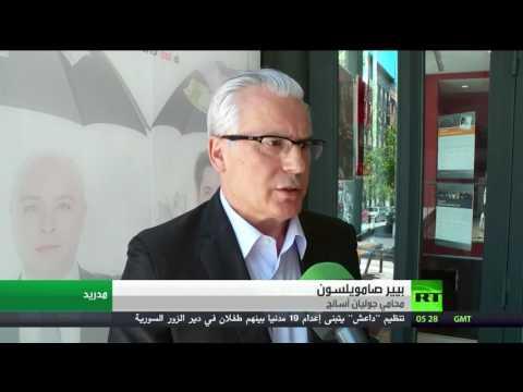 اليمن اليوم- محامي أسانج يؤكد ان محاربة حرية الكلمة نهج أميركي
