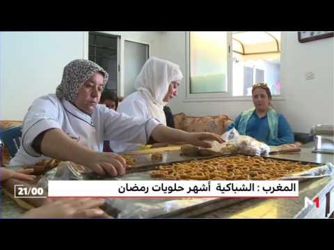 اليمن اليوم- شاهد الشباكية تشهد رواجًا كبيرًا في الأسواق خلال رمضان