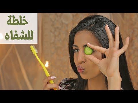 اليمن اليوم- شاهد خلطة لترطيب الشفايف عند الإفطار والسحور