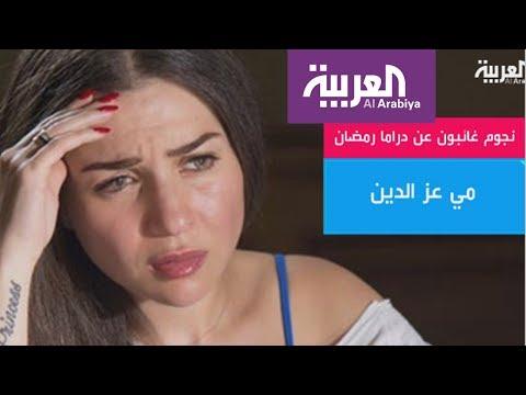 اليمن اليوم- شاهد نجوم غائبون عن الموسم الرمضاني 2017