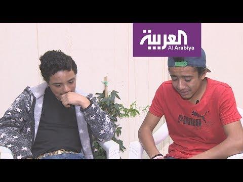اليمن اليوم- شاهد مبين ومؤمن فقدا الاتصال بوالديها منذ عام ونصف