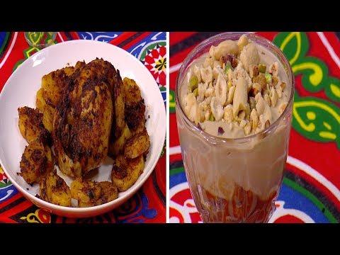 اليمن اليوم- شاهد دجاج و بطاطس مشرملين وأكواب البسكويت بالقهوة والكراميل
