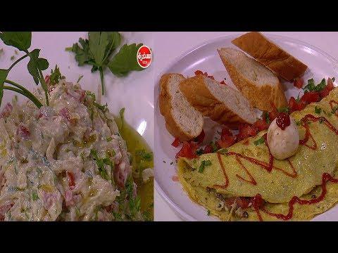 اليمن اليوم- شاهد طريقة إعداد جبن إسطمبولي بالبصل والطحينة والطماطم