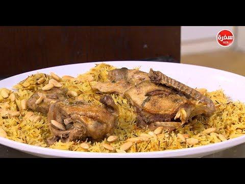 اليمن اليوم- شاهد طريقة إعداد بط بالبرتقال والشعرية باللوز