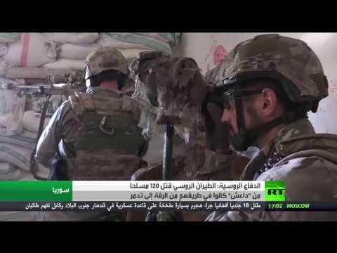 اليمن اليوم- شاهد موسكو تتصدى لخروج  تنظيم داعش من الرقة نحو تدمر