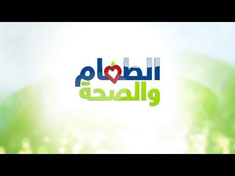 اليمن اليوم- شاهد أطعمة نتناولها تؤثر على مزاجنا سلبيًا كان أو إيجابيًا