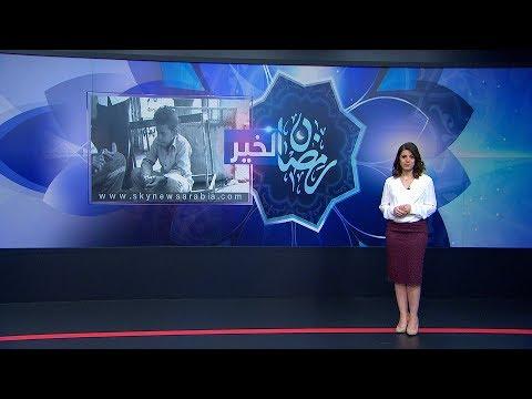 اليمن اليوم- شاهد محمد طفل يتيم في مهب قاسمات الظهر
