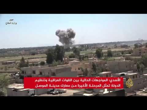 اليمن اليوم- شاهد تقدم بطيء للقوات العراقية نحو أحياء تنظيم داعش