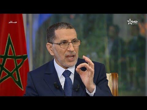 اليمن اليوم- شاهد  رئيس الحكومة يتحدث بشأن تعويم الدرهم