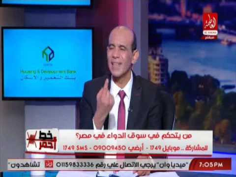 اليمن اليوم- شاهد المصرية للدواء تؤكّد اختفاء 1200 صنف دوائي في السوق المصري