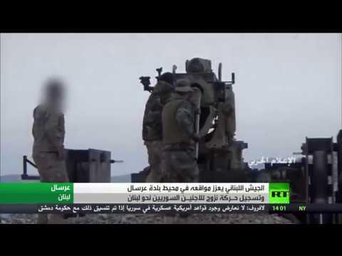 اليمن اليوم- شاهد الجيش اللبناني يستهدف مسلحين قرب عرسال