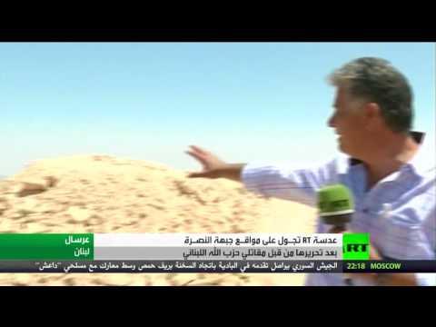 اليمن اليوم- شاهد تعزيزات للجيش اللبناني في بلدة القاع