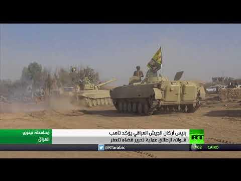 اليمن اليوم- شاهد العراق يسعى إلى تأمين حدوده مع سورية