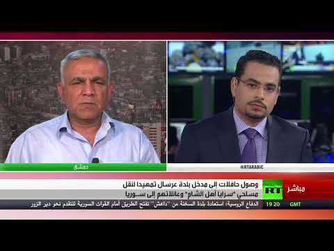 اليمن اليوم- شاهد حافلات سرايا أهل الشام تصل إلى مدخل عرسال