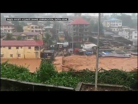 اليمن اليوم- شاهد مئات القتلى والجرحى جراء الفيضانات في سيراليون