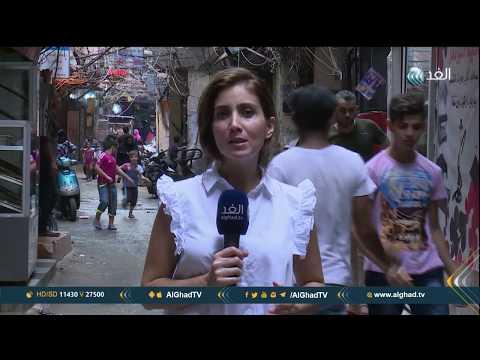 اليمن اليوم- شاهد الفلسطينيون يحيون الذكرى 35 لمذبحة صبرا وشتيلا