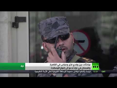 اليمن اليوم- ممثلون عن حركتي حماس وفتح يتوجّهون إلى العاصمة القاهرة