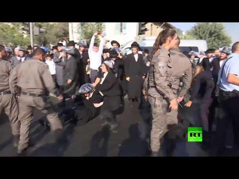 اليمن اليوم- شاهد اعتقالات أثناء مظاهرة ليهود متشددين في القدس